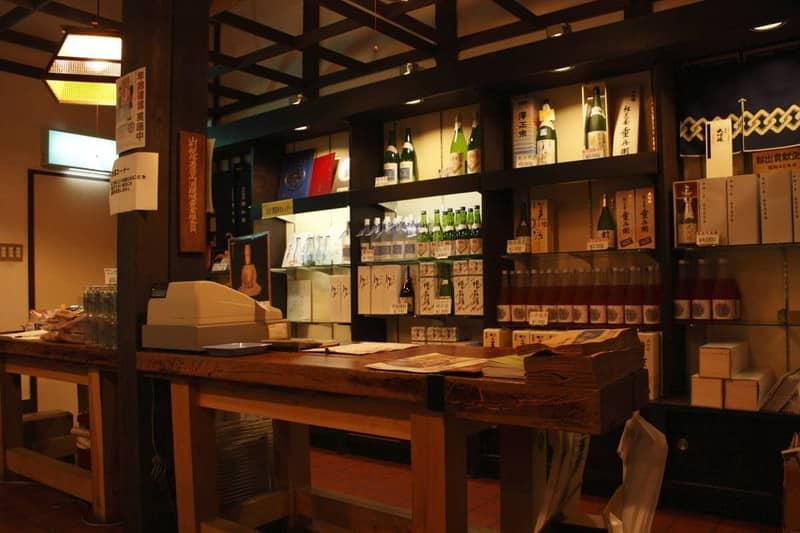 古澤酒造フォトギャラリー