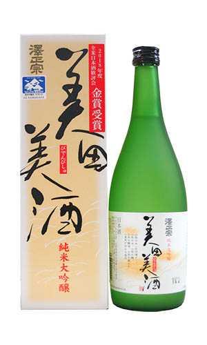 主な銘柄|古澤酒造