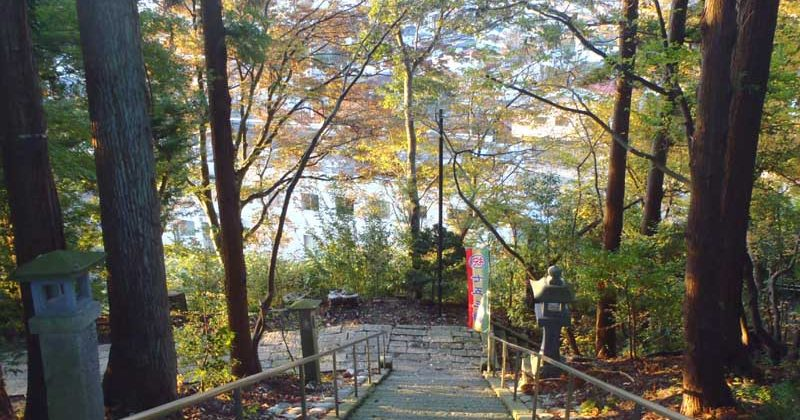 寒河江も秋が深まりました