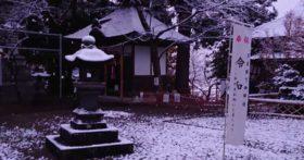 寒河江でも初雪です