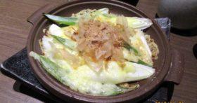 東京神田駅西口より徒歩数分の山形料理の鳥海の紹介