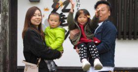 当社の大切なお客様が仙台からご家族で訪問してくださいました。