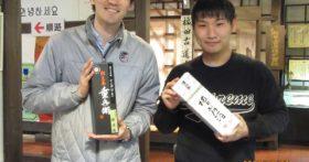東京から同僚二人で資料館にお越し下さいました。