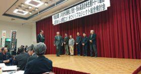 JAさがえ西村山で酒米コンテストの優秀者の表彰式がありました