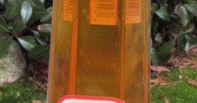 「まろやかな梅酒」が最高賞を受賞致しました。