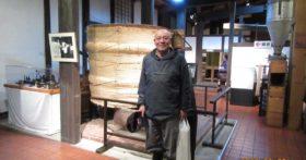 尾花沢から仲睦まじいご夫婦がお越し下さいました。