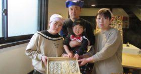 福島から三世代の家族がそば打ちに来てくれました