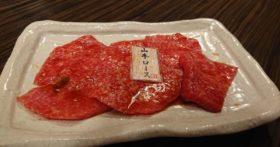 寒河江のおいしい焼肉屋さん「山牛」で焼肉を食べました