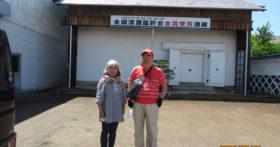 奈良県から仲睦まじいご夫婦が資料館にお越し下さいました。