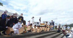 寒河江八幡宮例大祭で放生会が行われました