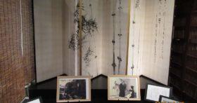 福田古道人の遺墨展を開催しています