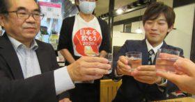 10月1日は日本酒の日です