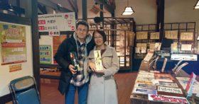 仙台から酒造資料館にお客様です