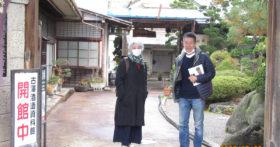 陶芸家道川省三ご夫妻が当資料館にお越し下さいました。