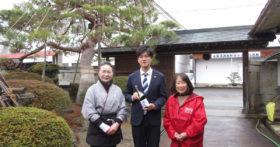 鈴木憲和代議士が当資料館にお越し下さいました。