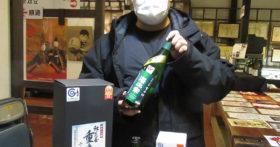酒米「雪女神」を大変お気に召してくださいました。