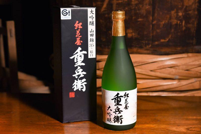 Daiginjo Benibanaya Jubei / FURUSAWA SAKE BREWERY