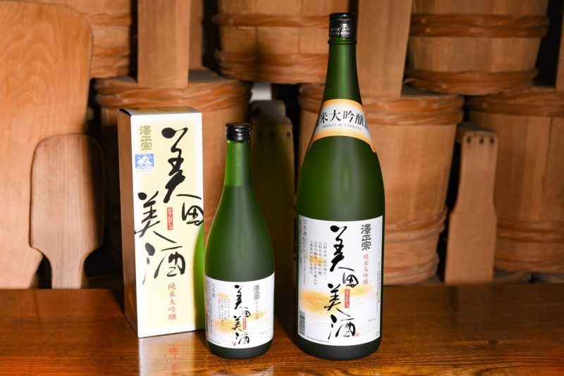 Junmai Daiginjo Biden Bishu / FURUSAWA SAKE BREWERY