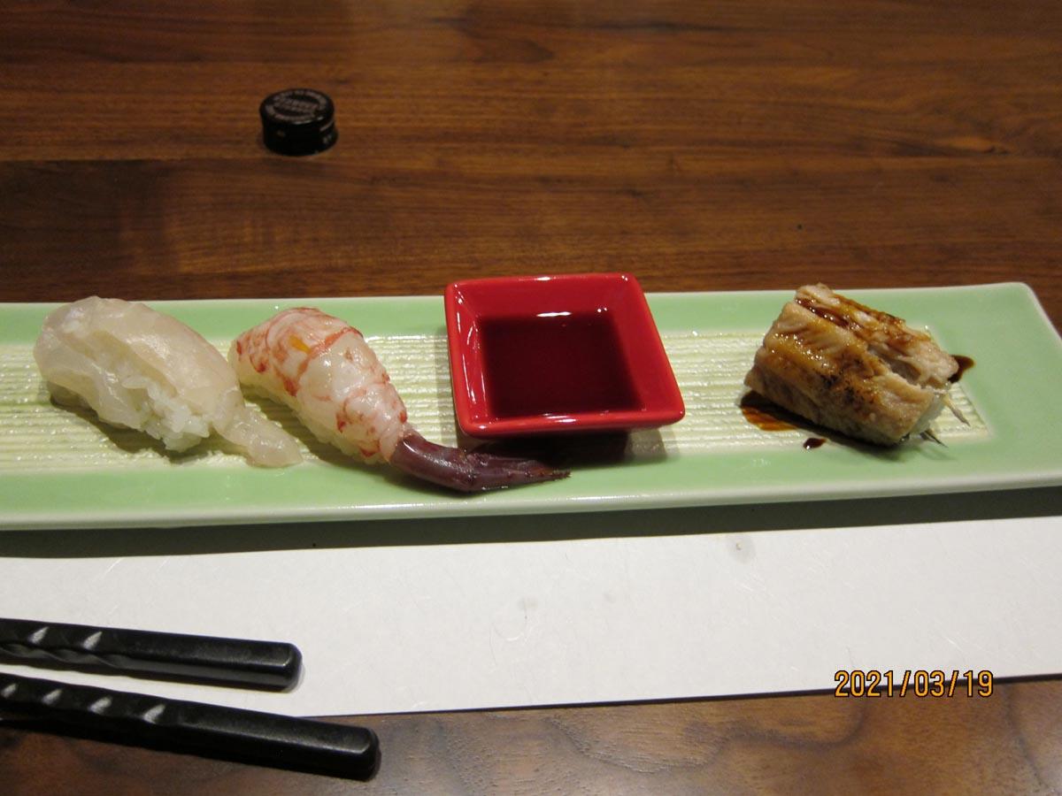 遊季のお寿司