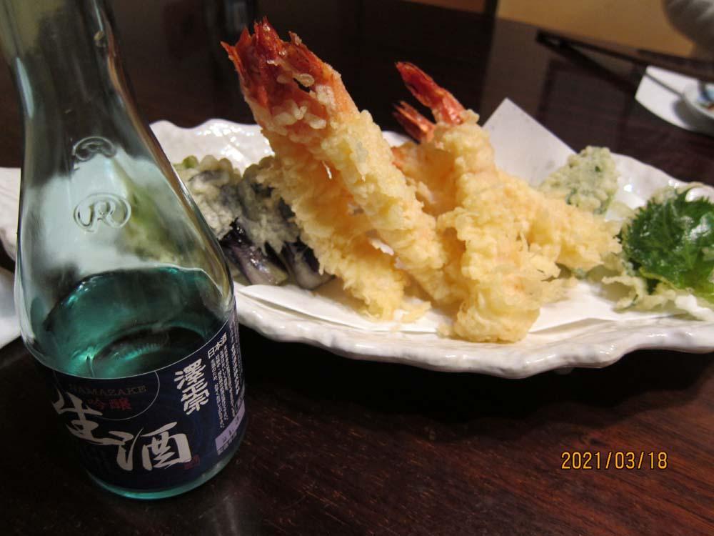 あみもとの天ぷら