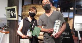 福島から「御酒印帳」ラベルをお求めにお越し下さいました。