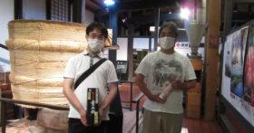 さくらんぼ狩りの帰りに古澤酒造資料館にお立ち寄り下さいました。