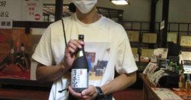 爽やかな好青年が古澤酒造資料館にお越し下さいました。