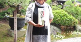 山形のさくらんぼと山形の日本酒を求めに古澤酒造にお越し下さいました。