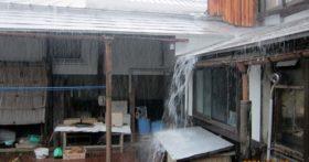 今、寒河江はお雨です