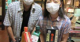 青森から古澤酒造資料館にお客様です