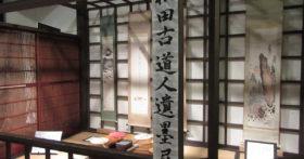 古澤酒造資料館では、「福田古道人遺墨展」開催中です。